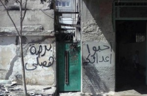 "Message on a southern Egyptian home reads ""Love your enemies. We will pray fervently."" *"