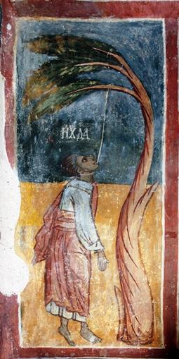 Judas Iscariot from Tarzhishte Monastery, Strupets, Bulgaria, 16th-century fresco